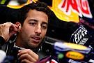 里卡多:我只要最快的引擎