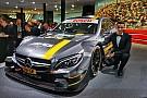 Mercedes präsentiert DTM-Auto für 2016 in Frankfurt