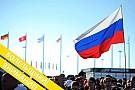 Motorsport.com Россия объединяет болельщиков в Сочи
