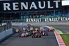 Формула 3.5 представила список команд на сезон-2016