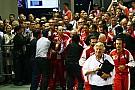 Ferrari извинилась за сингапурский инцидент