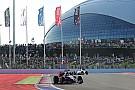 Inside GP - Votre présentation vidéo du Grand Prix de Russie !