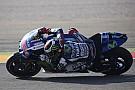 Motegi MotoGP: Lorenzo fastest in first practice, Rossi third