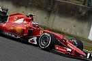 Ferrari temporise pour le développement de son unité de puissance
