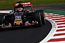 Messico Live: segui le Libere 2 su it.motorsport.com