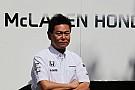 В Honda не исключают возможности поставки моторов Red Bull