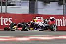 Ricciardo cree que no han explotado su potencial