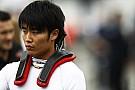 Протеже Honda Мацушита намерен попасть в Ф1