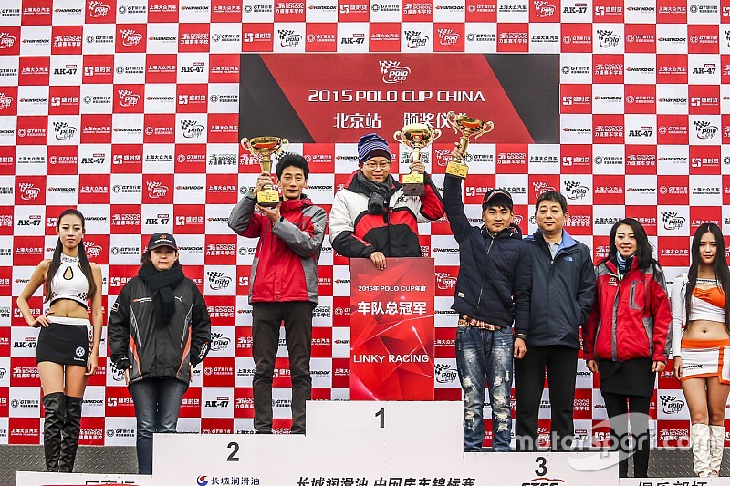 POLO杯北京站落幕:张嗛尚再登台张亚琦年度加冕