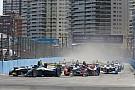 Формула Е берет курс на Уругвай