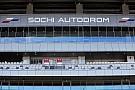 Sochi esce dai calendari di GP2 e GP3 nel 2016?