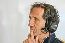 بروست: لا مغزى من عملي مع فريق رينو للفورمولا واحد