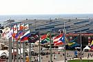 В Сочи объяснили причины отказа от WTCC