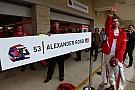Alexander Rossi spera ancora nella Manor