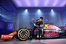 ريد بُل تطلب من ريكاردو تخفيض وزنه قبيل انطلاق موسم الفورمولا واحد