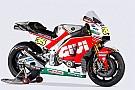 LCR представила новую раскраску мотоцикла
