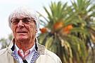 バーニー「F1の売却価格はすでに決まっている」