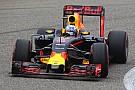 "Ricciardo verrast zichzelf met tweede startplek: ""Pretty awesome"""