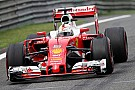 Ferrari привезет в Сочи новое крыло