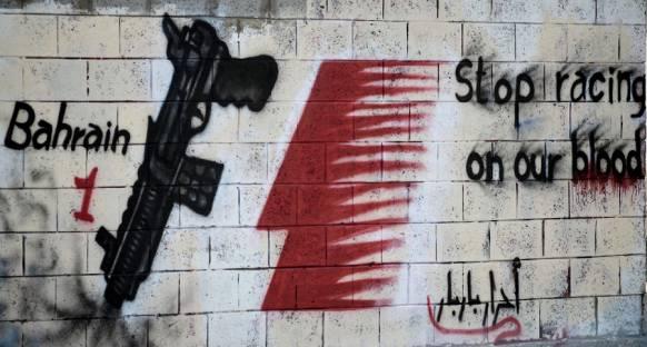 Bahreyn yetkilileri yaratılan korku ortamından şikayetçi