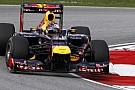Vettel: McLaren'i yenmeliyiz