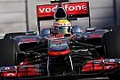 Hamilton: Abu Dabi GP yeni bir başlangıç