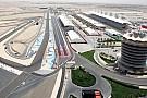 Bahreyn 2012 takviminde yer alacağına inanıyor