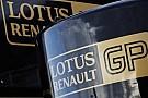 F1 Komisyonu isim değişikliklerini onayladı