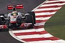 Hamilton yarış için umutlu konuştu