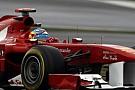 Ferrari yeni ön kanadı test edemedi