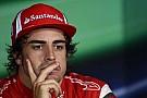 Alonso: İkincilik imkansız değil