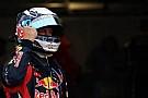 Tost: Başka bir Vettel olmayacak