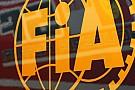 FIA tünelde DRS kullanımını yasakladı