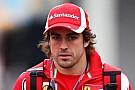 Alonso: Geçişler çok kolay değil