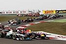 Vettel: Çin'den gerekli dersi çıkaracağız