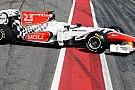 HRT, F111'ün örtüsünü kaldırdı