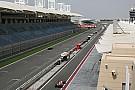 Bahreyn iptal edilirse ekstra test planlanıyor