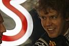 Vettel: Alonso henüz tebrik etmedi