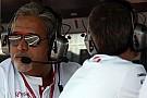 Mallya'nın oğlu F1'de takım patronu olmak istiyor