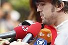 Alonso: 'Ferrari'de hayat beklediğimden daha güzel'