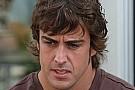 Alonso: 'Yağmur podyumu getirebilir'
