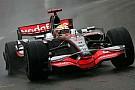 'Hamilton, Monako zaferinde 3 defa şanslıydı'