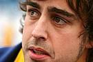 Alonso, Renault'nun gelişimini önemsemedi