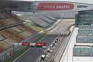 Şangay F1 pistinin eski genel müdürünün cezası kesinleşti