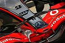 McLaren 'hız sınırlayıcı' sistemini değiştiriyor