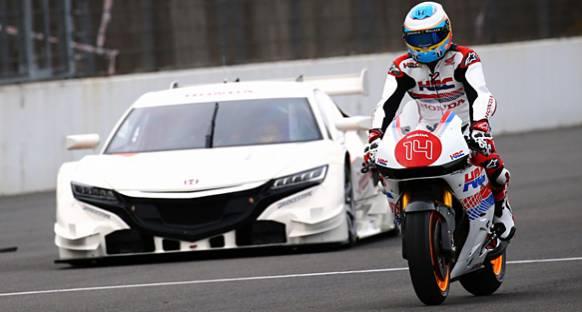 Alonso Honda'nın MotoGP motorunu test etti