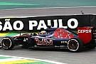 Toro Rosso bağımsız motorları destekliyor
