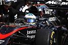 Honda-McLaren, yaz arasından sonra güncel motorla geliyor