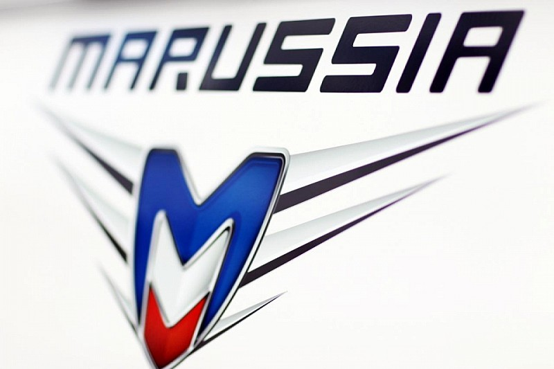 Команда Marussia закрыта