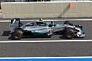 Гран При Японии: первая тренировка